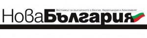 cropped-nova_bulgaria_logo_black_big.jpg